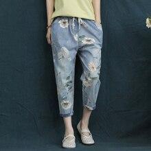 Denim Capris Women Summer Loose Casual Jeans High Waist BVintage Floral Print Harem Pants