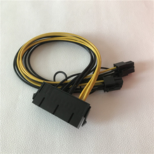 Atx Power Adapter 24Pin Vrouwelijke Naar Grafische Kaart Dual 6Pin Mannelijke Verlengkabel 30Cm 18AWG