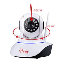 2017 Hot Wireless Camera Intelligent Household 1080 P Surveillance Camera Mobile Wifi Remote Monitoring Alarm