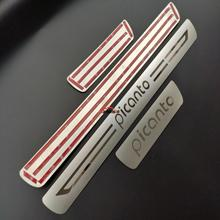 цена на Car Accessories For Kia Picanto Stainless Steel Door sill Styling Auto Pedal Scuff Plate Protector Guard 2013 2015 2016 2019