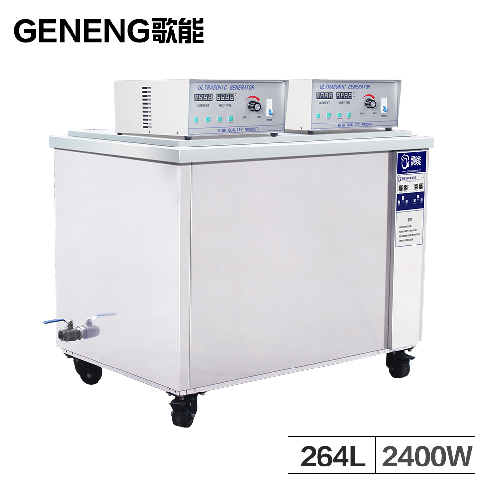 Digital Ultrasonic Cleaning Machine 264L Bath Degass Sweep Frequency Circuit Board Parts Oil Rust Degreasing Washer Heater 3l ultrasonic washer for surgical instruments for sweep frequency cleaning machine
