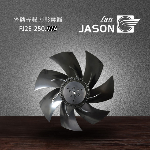US $36 8 |250mm Fan Blade with Motor for Axial Fan FJ2E 250 V-in Fans from  Home Appliances on Aliexpress com | Alibaba Group