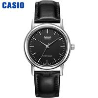 Casio Watch Classic Hand Men S Watch MTP 1095E 1A MTP 1095E 7A MTP 1095E 7B