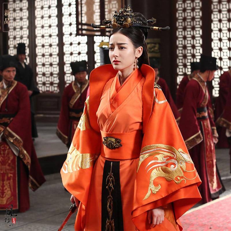 4 Designs ReBa GongSun Li Red Delicate Empress Hanfu Of Qin Dynasty For TV Play The King's Woman Legend Of Princess Li