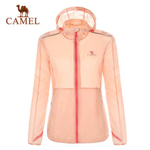 Outdoor clothing camel skin female models 2015 ultralight windproof breathable quick-drying skin coat A5S1Y9004