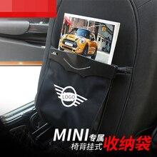 Фирменная Новинка сиденье корзина для хранения черный Цвет ПЭТ Материал для mini cooper R56 R55 R57 R58 R59 R60 R61 F54 F55 F56 F57 F60(1 шт./компл