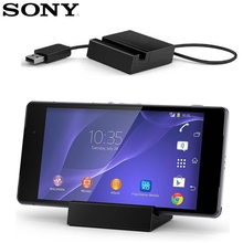 Original Sony Desktop Charging Dock Stand Charger DK31 For SONY L39h Xperia Z1 C6903 C6902 C6906 Honami SO-01F i1