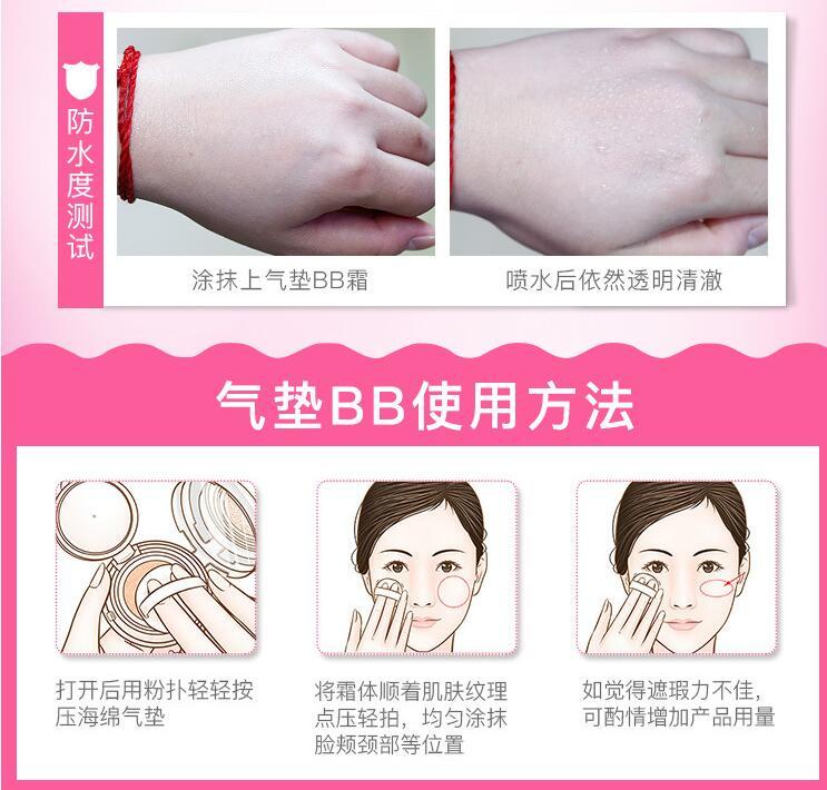 Baby Skin BB Cream Face Foundation Makeup Care Concealer Moisturizing Whiten