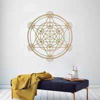 Megatrons Cube Wall Decal Bedroom Living Room Art Vinyl Sticker Sacred Geometry Geometric Buddha Namaste Yoga Decor N220