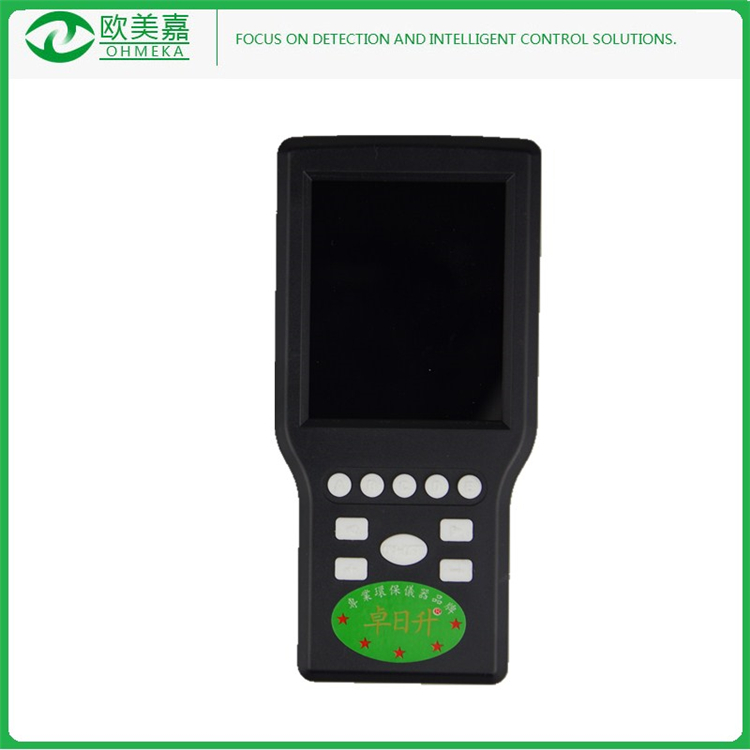 JSM-131S TVOC Formaldehyde Detector Air Quality Monitoring from OHMEKA
