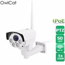 OWLCAT SONY IMX323 HD 1080P POE font b WIFI b font External font b camera b