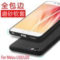 Soft TPU Case For Meizu U20 U10 Meilan U10 U20 Frosted Silicone Slim Protective back cover for meizu u10 u20 full cover shell
