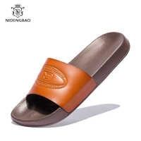 NED Men Slippers Flat Bathroom Shoes Unisex Outdoor Casual Non-slip Slides Male Footwear Light Breathable Soft Flip Flops Men