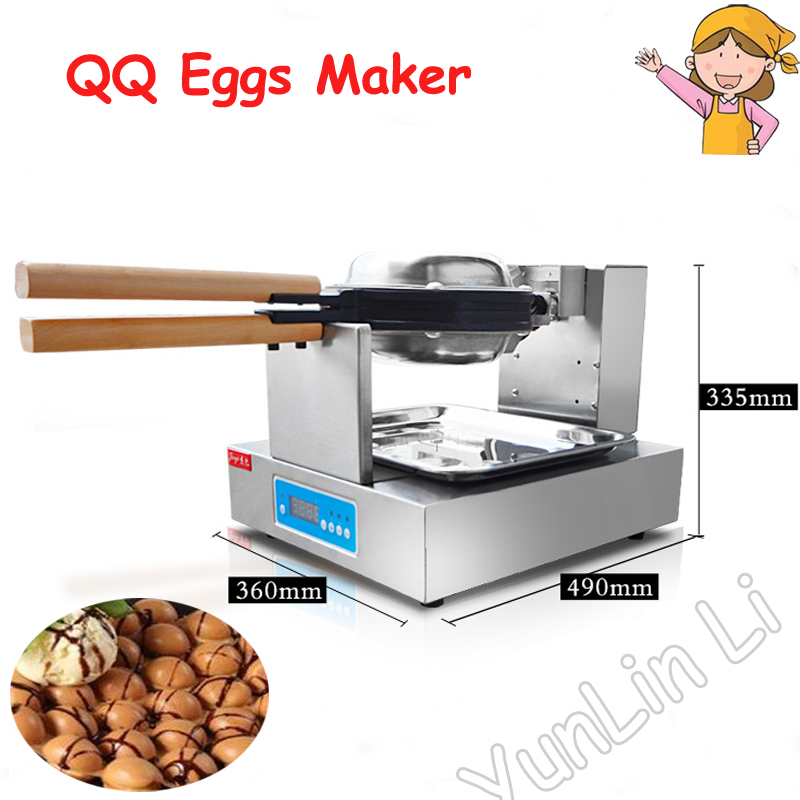 Hong Kong QQ Eggs Maker Commercial Intelligent Egg Waffle Maker Electric Egg Waffle Baking Machine FY-6E 2017 new design full automatic commercial snakes waffle making machine electric egg tarts baking machine price