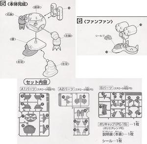 Image 3 - Bandai SD BB GG 43 Gundam 07 ZGOK Mobile Suit Assemble Model Kits Action Figures Childrens toys