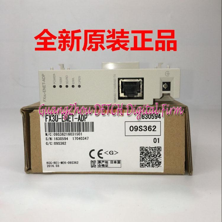 New original PLC module Ethernet FX3U-ENET-ADP network communication special adapter