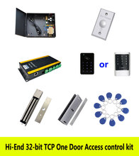 Hi-end access control kit,TCP one door +power+280kg magnetic lock+U-bracket+ID touch keypad reader+button+10 ID tag,sn:kit-AT07