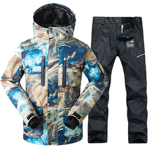 2018 GSOU SNOW Men Ski Suit Windproof Waterproof Outdoor Sport Wear Winter Jacket Pant Skiing Snowboard Clothing Trouser Suit