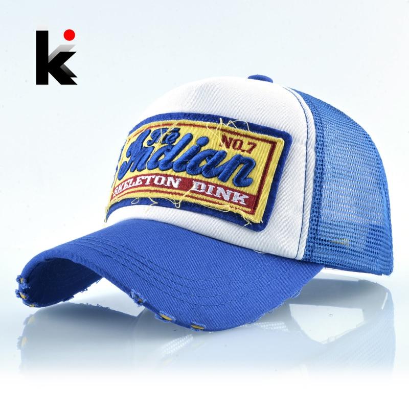Custom Camo Mesh Trucker Hat Parallel Bars Gymnastics Embroidery Cotton One Size