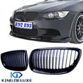 Front Grille Kidney Grill Guards For BMW E92 E93 Coupe Convertible M3 3 Series 328i 335i 2007 2008 2009 2010 Glossy Black #P24