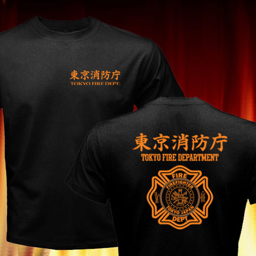 Aliexpress Com Buy Rare Japan Style Tokyo Fire Department