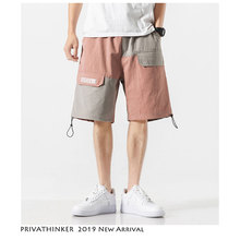 Privathinker Summer Ins Board Shorts Streetwear 2019 Japan Style Men Loose Big