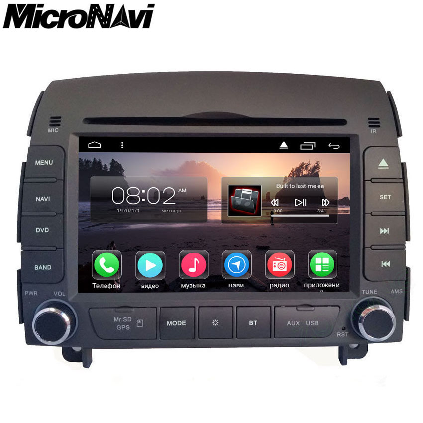 Aliexpress Com   Buy Micronavi 2 Din Android 7 1 Car Gps Dvd Player For Hyundai Sonata Nf 2004