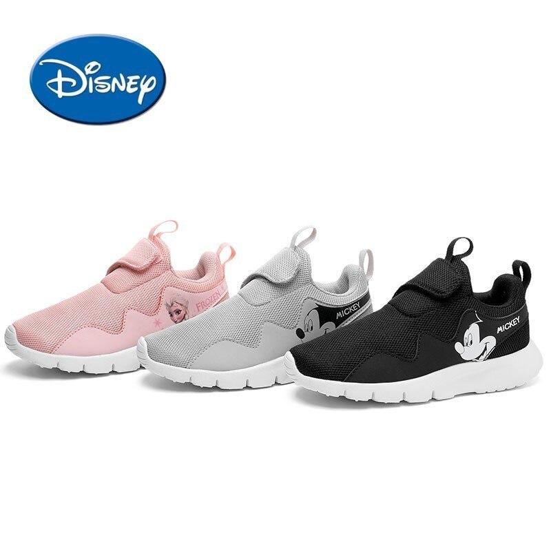 Disney Kids Shoes New Cartoon Mickey Princess Series Children's Sports Shoes Fashion Comfortable Non slip Sneakers#1014