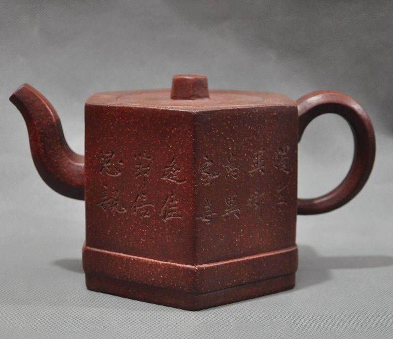 christmas Old China Yixing zisha pottery Masters Carved Poems teapot tea set pot Tea maker halloweenchristmas Old China Yixing zisha pottery Masters Carved Poems teapot tea set pot Tea maker halloween