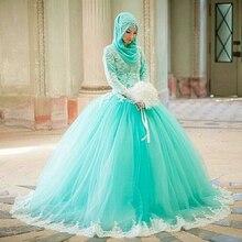 Vintage Lace Muslim Wedding Dresses Green Hijab Muslim Wedding Dress Long Sleeve Ball Gown Bridal Dresses Wedding Gowns WM43