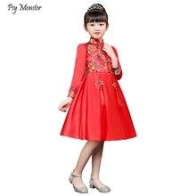 Niñas vestidos chino tradicional estilos Cheongsams Floral otoño vestido  elegante de la manga larga niños Tang traje ropa de beb. 47479c89139