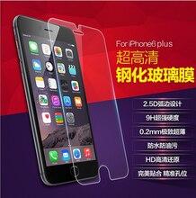 Мобильные Аксессуары Ясно Закаленное Стекло Экрана Для Apple iphone 6 6 S 7 плюс Алюминий Стекло телефон сумка case для 5 5S 7 плюс