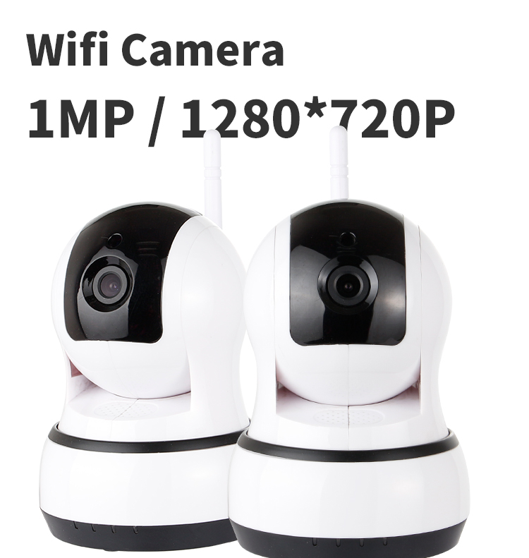 PUAroom home ptz onvif low cost wifi p2p ip camera wireless and app software image