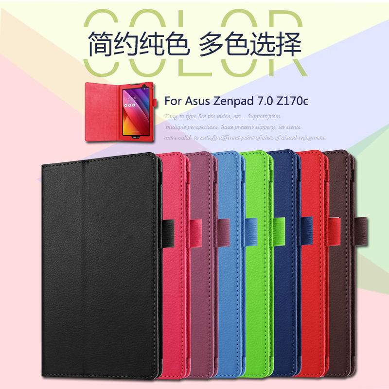 universal 7 inch tablet pu leather protective skin case cover for asus google nexus 7 asus zenpad z170 7 0 inch bags 3 gifts Free Shipping For Asus ZenPad C 7.0 Z170c 7 inch Tablet Case Litchi PU Leather Cover For Asus Z170c Tablet Slim Protective shell