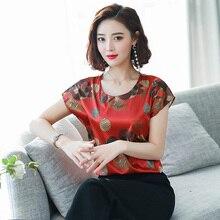 Korean Fashion Silk Women Blouses Polka Dot Satin Batwing Sleeve Shirts Plus Size XXXL/4XL Blusas Femininas Elegante