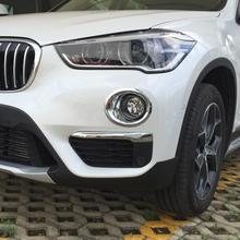 Абс Chrome для BMW X1 F48 2016 2017 2018 автомобилей противотуманный foglight КРЫШКА отделка авто аксессуары для укладки