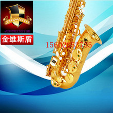 The royal Musical Instruments Golden shield jarvis K – 688 E alto saxophone/tube professional FF king of intonation