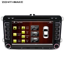 ENVÍO LIBRE ReadyStock venta de la Fábrica OEM radio fit para VW rns510 Coche polo passat jetta golf car multimedia DVD GPS Estéreo RDS