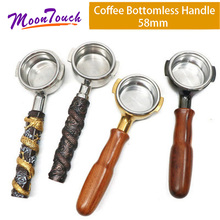 Aibo/Rocket Semi-automatic Coffee Portafilter Handle Universal 58mm Commercial Italian Accessories Solid Wood Bottomless