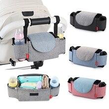 섬lar 한 아기 유모차 주최자 가방 새로운 컵 엄마 기저귀 가방 여행을위한 유모차 병 보관