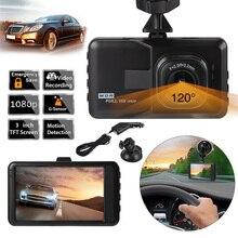 Full HD 1080P Vehicle DVR Camcorder 3.0″ LCD Screen Car G-sensor Loop Recorder HDMI Motion Detection IR Night Vision CY785-CN