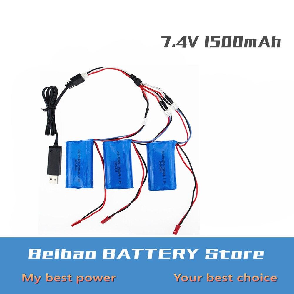 7.4v 1500mah charger