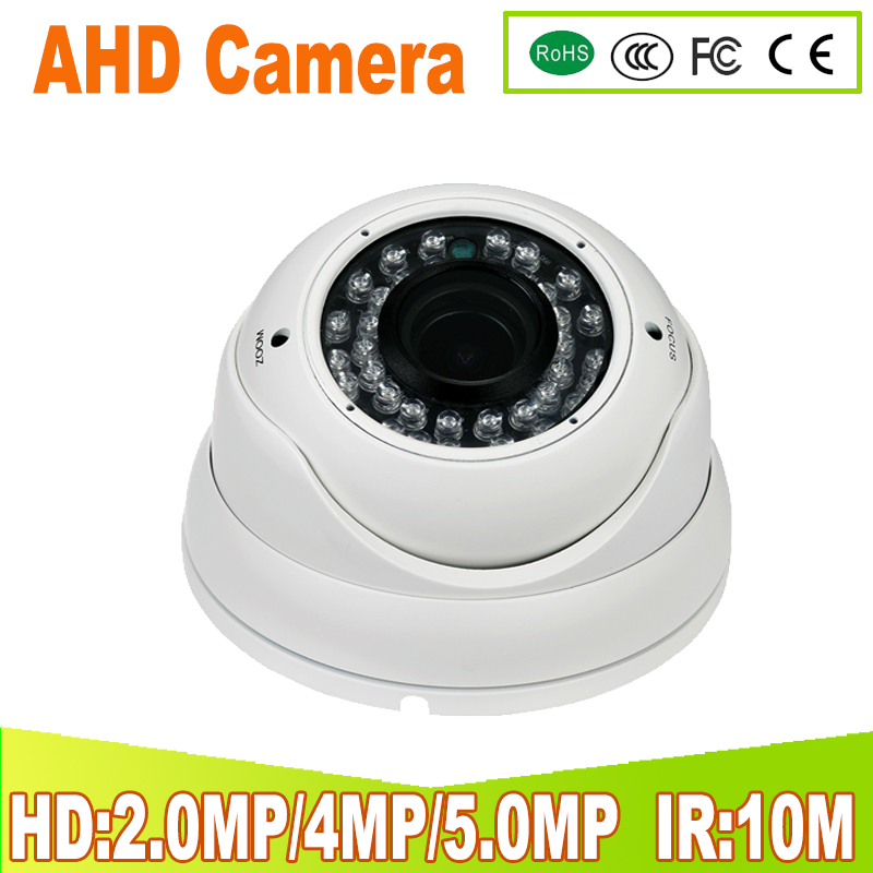 720P 1080P 4MP 5MP camera 24pcs font b night b font font b vision b font