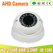 720P 1080P 4MP 5MP camera 24pcs night vision light riot shell mini dome camera 4 in 1 security camera 2.8-12mm wide-angle lens