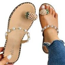 Women's Flat Toe Pineapple Pearl Bohemian Casual Sandal