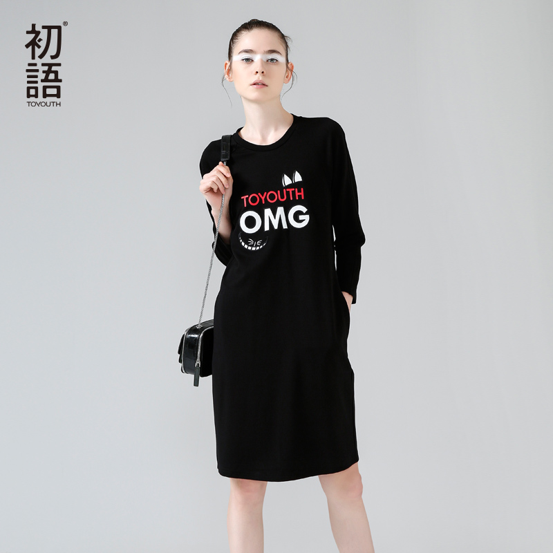 Toyouth 2017 New Arrival Women Spring Dress Fashion Letter Printed One Neck Collar Long Sleeve Dress