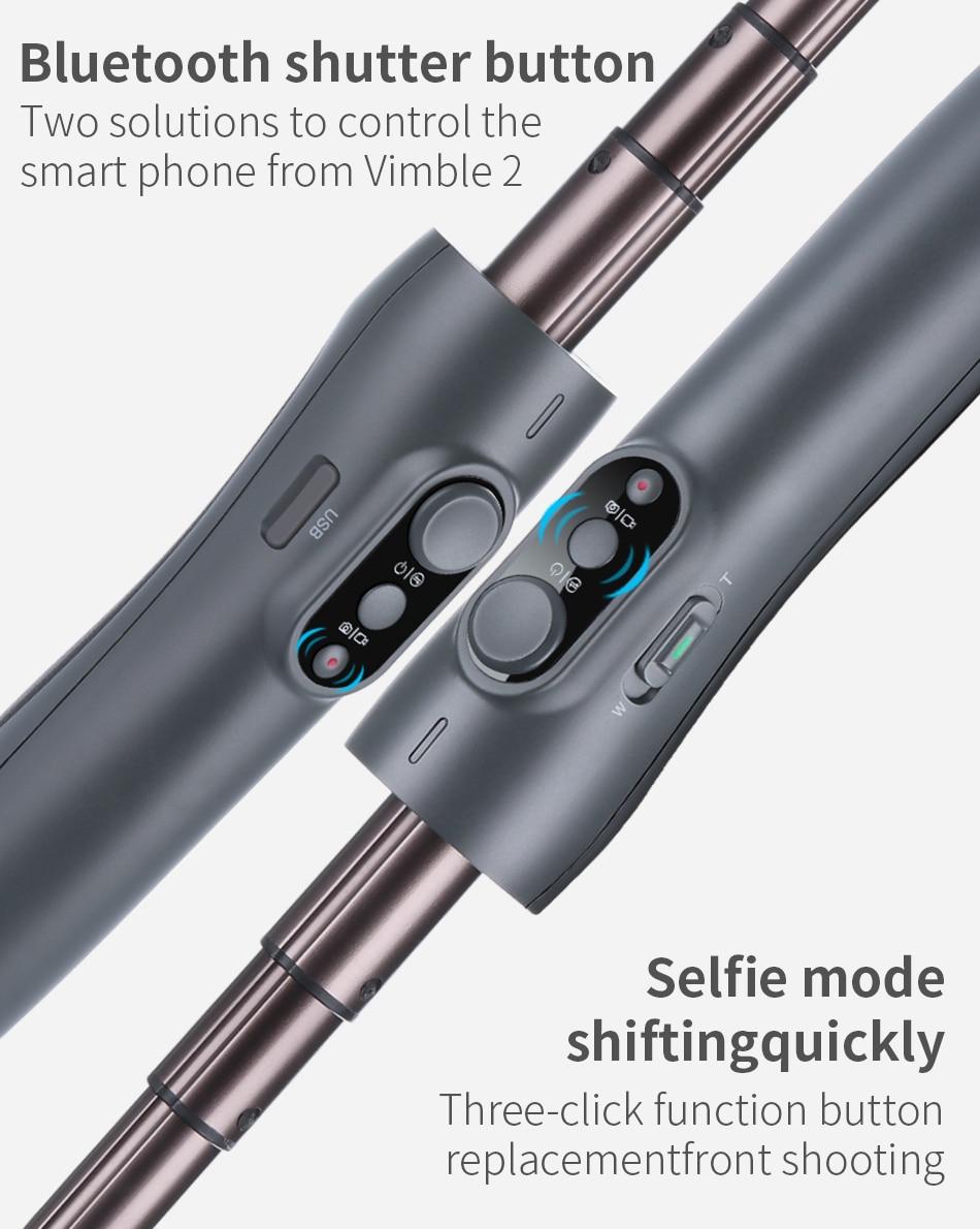 vimble 2手持云台详情页 (5)