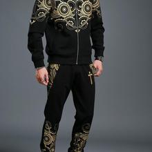 Горячая Распродажа, высокое качество, мужские спортивные костюмы, наборы, дизайн с принтом