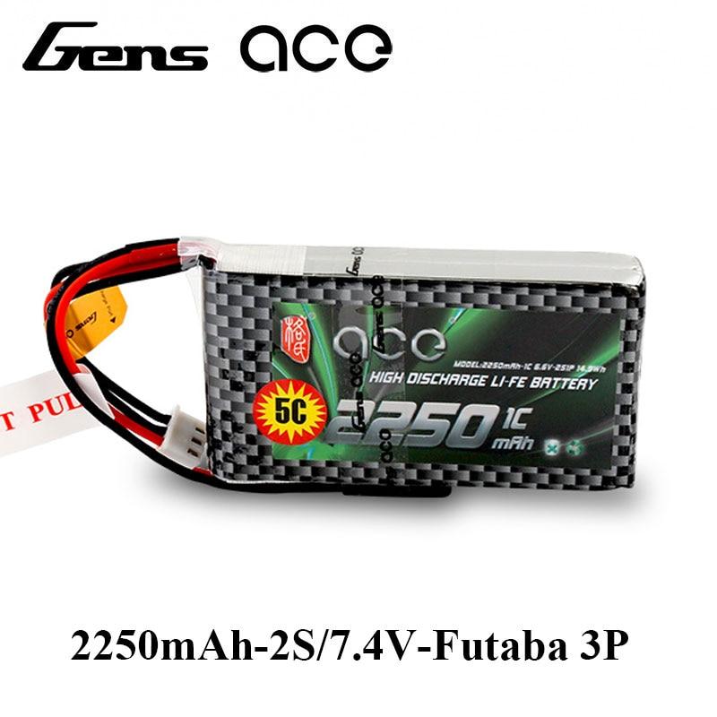 Gens ace 2250 mah 6.6 v 2S1P Vie Batterie Pack avec BBL1 Futaba 3 p Plug pour 14SG 4PLS T8J télécommande