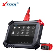 100% Оригинал XTOOL ez500 диагностики системы с wi fi онлайн обновление же функция код читателя ключ программирующее устройство Бесплатная доставка